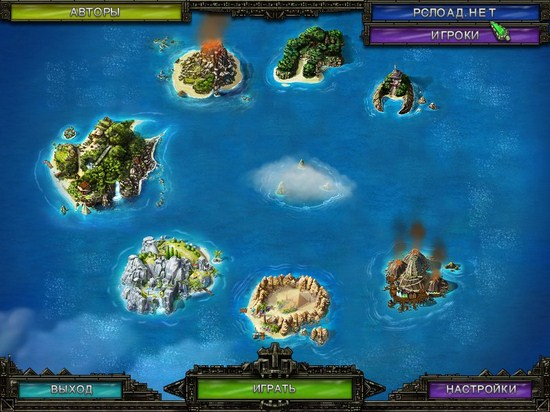 Mystery of the Lunar Archipelago download Download Free here Crack