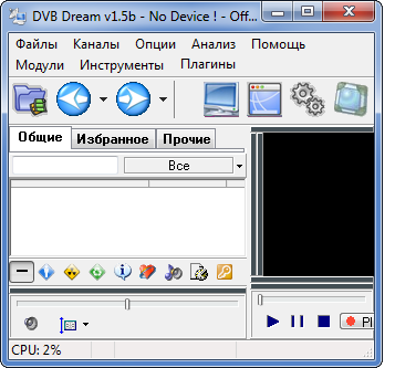 DVB Dream 1.7a p2 [ML/Rus] + crack / ���� | CrashBox.Ru
