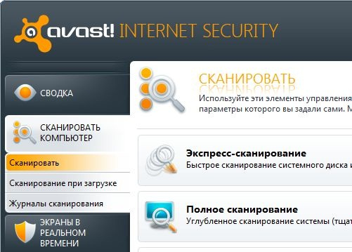 Avast Pro Antivirus Internet Security 6.0.