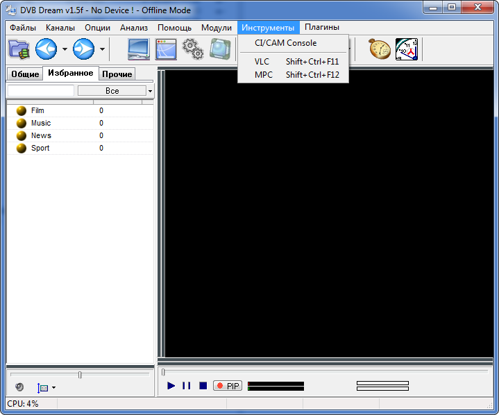 DVB Dream v1.7a Multilanguage WinAll Incl Keygen and Patch-MAZE