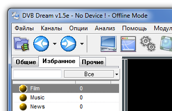 DVB Dream 1.7 �2 (RUS/ML) crack - ������� ���������