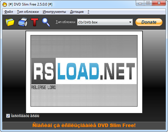 CRACK.MS - Download sony CRACK or SERIAL for FREE