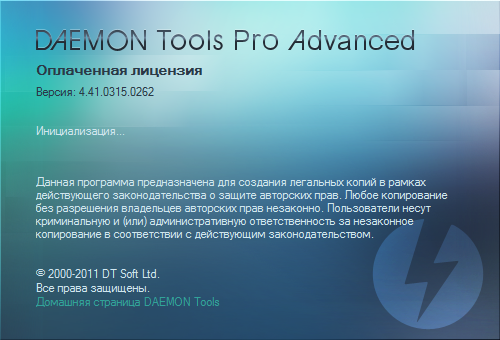 ���� ��������� ��� Photoshop CS2.9