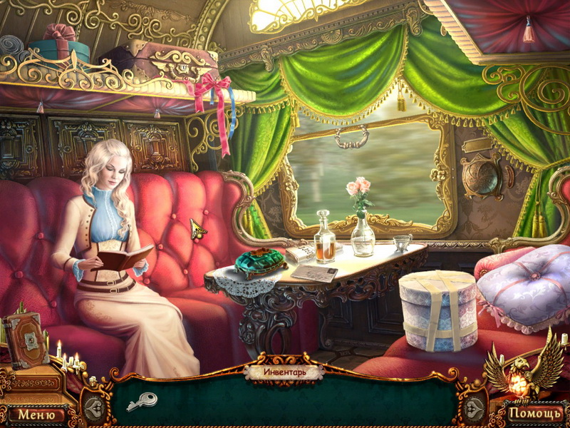 Жанр. 2012. Системные требования. Logic / Hidden Object. Лекарство