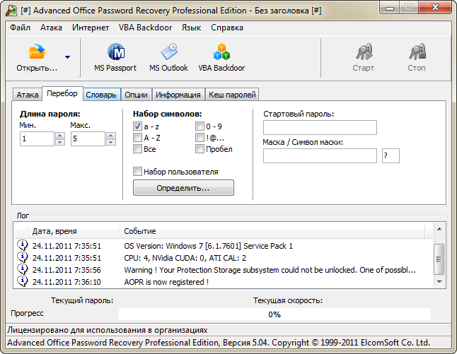 Cкачать торрент ElcomSoft Password Recovery Bundle Forensic Edition v2013 2