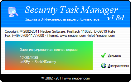 Security.Task.Manager.1.8d3 Security Task Manager 1.8g…
