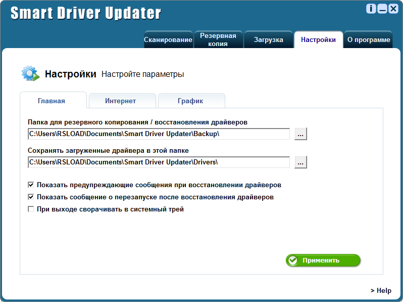 Free Softwares Driver Checker Latest Keygen crack Full