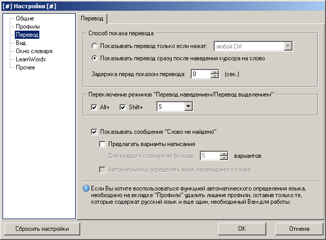 TranslateIt 8.1 build 3 + crack Download Free here Crack, Cracked