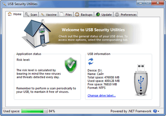 USB Security Utilities v1.0.11.02.2011 Portable