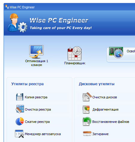 wgapatcher.ru k ��� ������ ����� ��� Windows XP?
