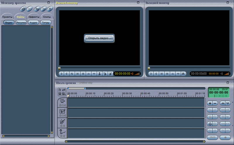 MPEG Video Wizard DVD 5.0