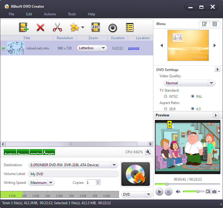 Xilisoft DVD Creator 7.1.3 Build 20131111 + keygen RSLOAD.NET - Скач