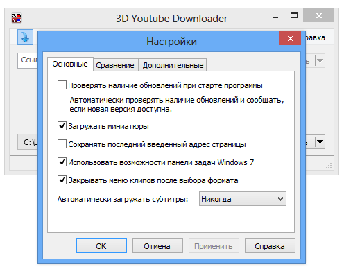 Youtube Downloader 1.0.15,بوابة 2013 3D.Youtube.Downloade