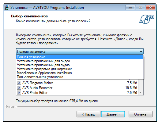 Aio Keygen Pack MP3 Download - aiohoworg