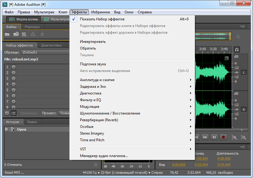adobe audition cs6 full version free download+crack for 32 bit