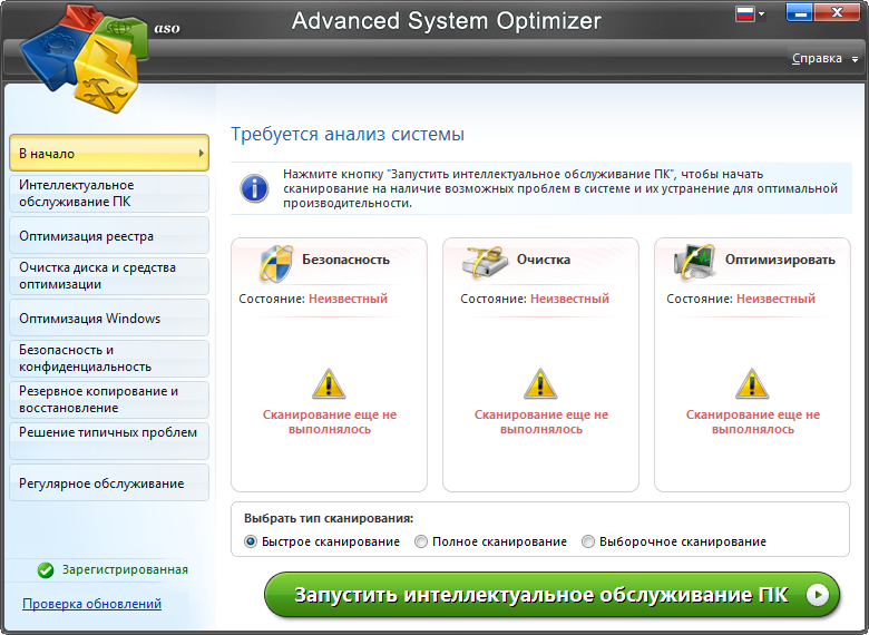 Advanced System Optimizer ����