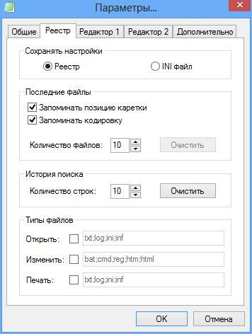 скачать akelpad для windows 7
