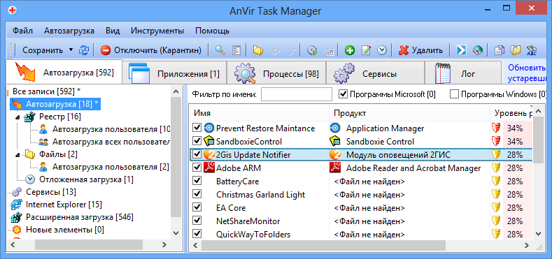 Anvir task manager windows 8 - фото 4