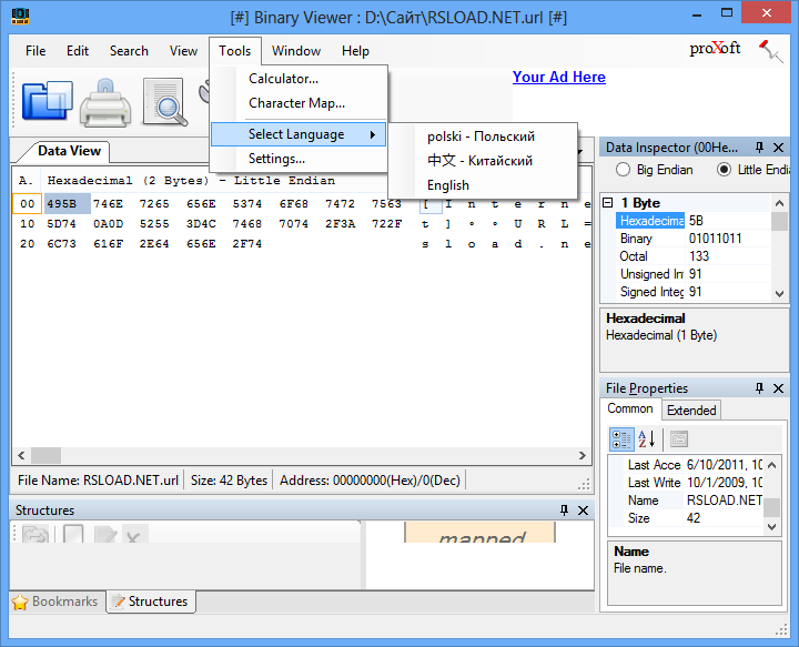 pdf file viewer for windows 7