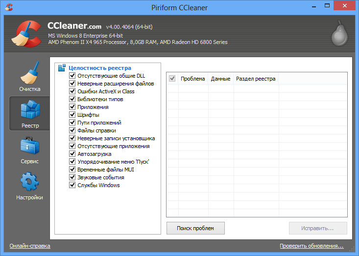 ������� CCleaner