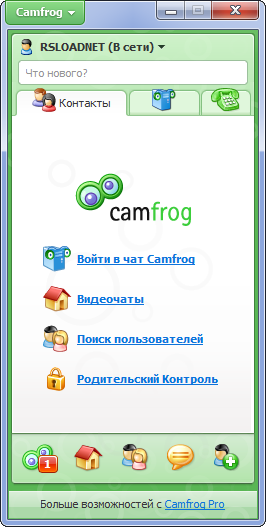 Camfrog video