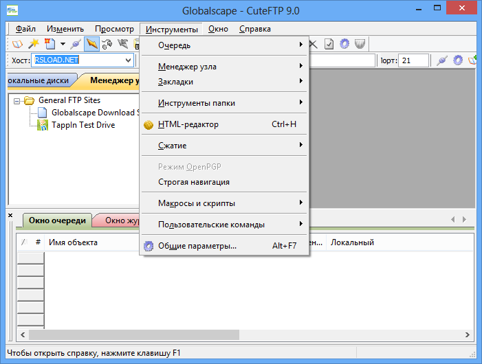 CuteFTP Cute FTP is a File Transfer Protocol (FTP) client used to CuteF.
