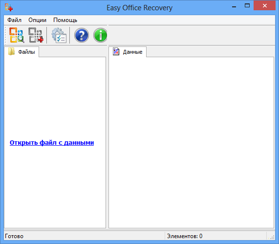 Easy office recovery - скачать бесплатно easy - softodrom ru.