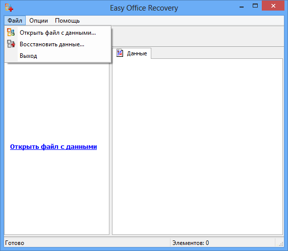 Easy Office Recovery 2.0 + serial Download Free here Crack, Cracked