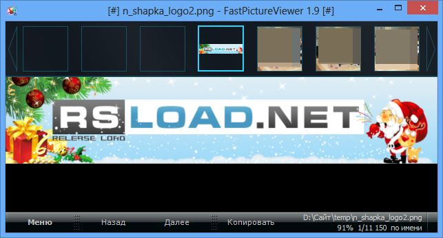 FastPictureViewer Pro 1.9.Build 289 patch x64.