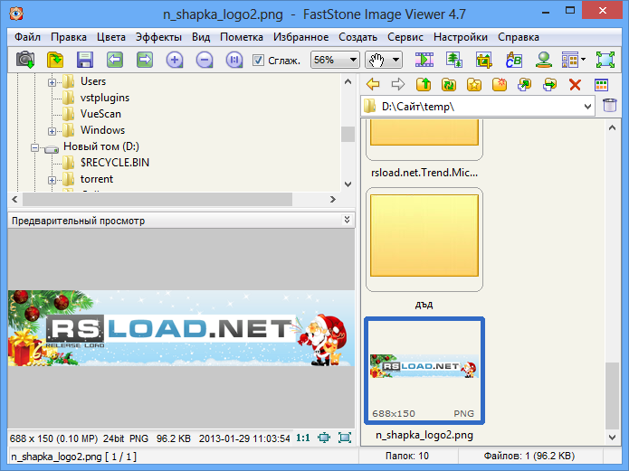 Faststone image viewer rus