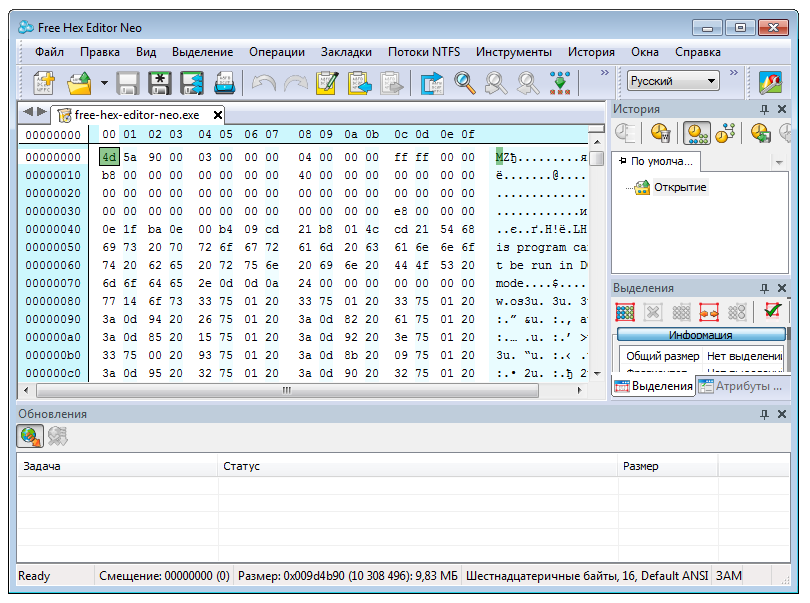 hex editor windows 7 32-bit