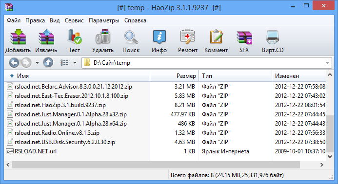 http://rsload.net/images3/HaoZip.3.1.build.9237.png