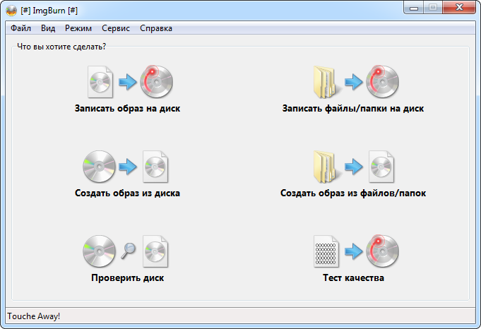Sony DVD Architect Pro 5.2.132 + Themes [2011/RUS] � ���� crack ...