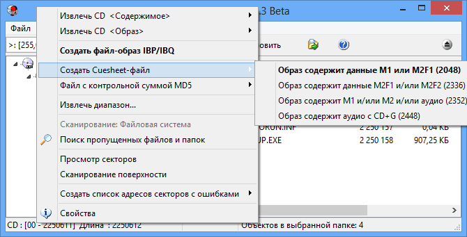 Разработчик. ОС: Windows. IsoBuster Pro 3.5 Build 3.5.0.0 serial. Язык:
