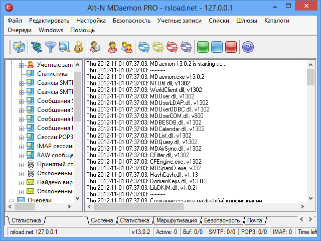 Mdaemon torrent
