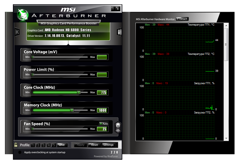 msi how to open riva turner