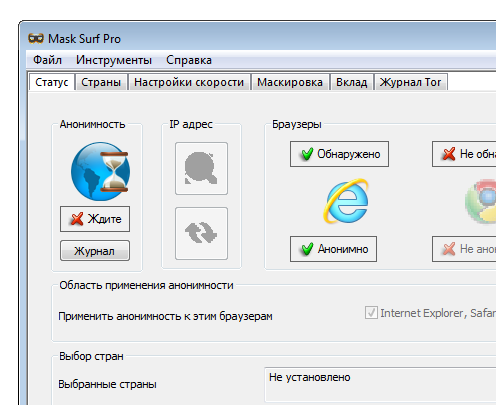 Mask.Surf.Pro.3.3 Mask Surf Pro 3.4 + key Download Free here Crack.