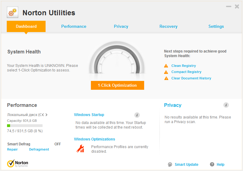 Norton Utilities 2013