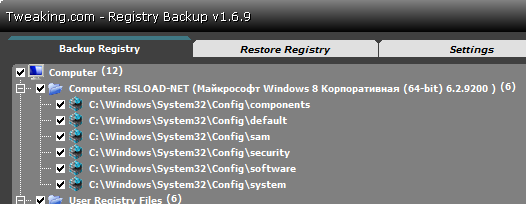 Tweaking com Registry Backup
