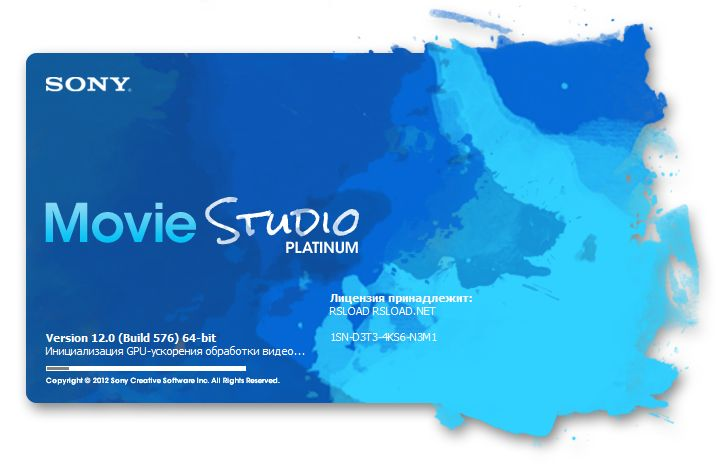 Кряк на sony vegas movie studio 6.0.