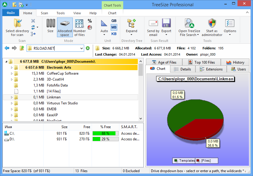 Latest Software Release: JAM Software TreeSize Professional 6.1