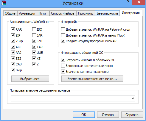 Name registration  WinRAR.5.01.Final.keygen-FFF Developer  RAR LAB.