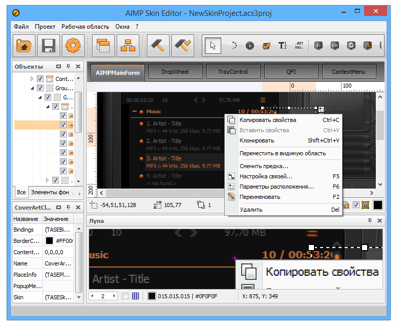 Iconcool editor 6.23 build 130120 full verion including patch uploaded @igi