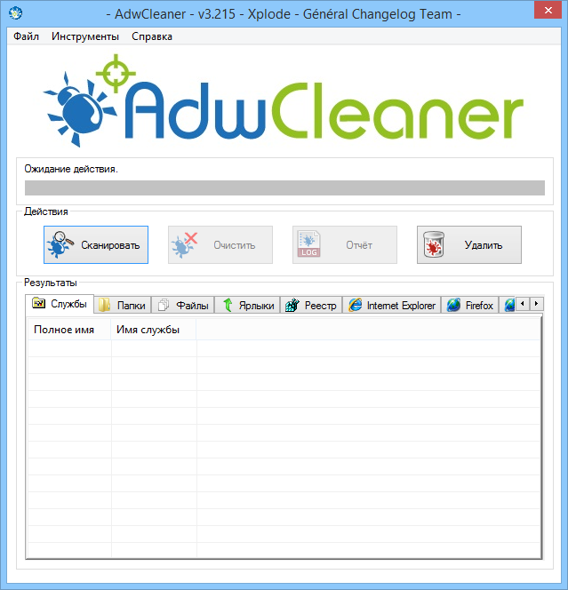 rsload.net/images4/Adwcleaner.3.2151.png