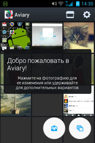 Aviary photo editor 3 4 7 unlocked
