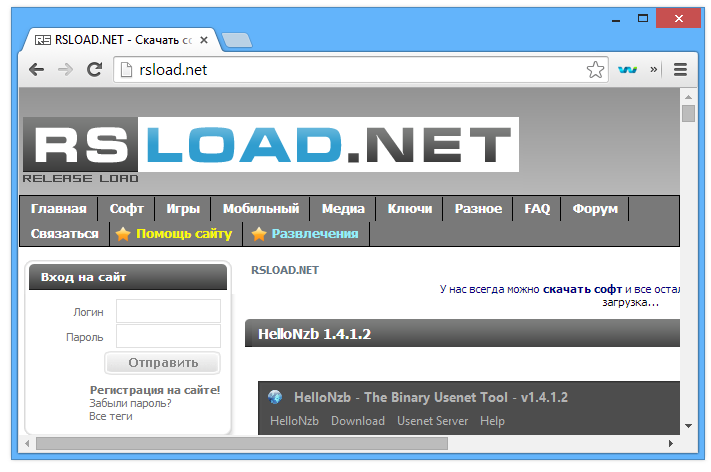 Comodo Chromium Secure Browser - фото 9