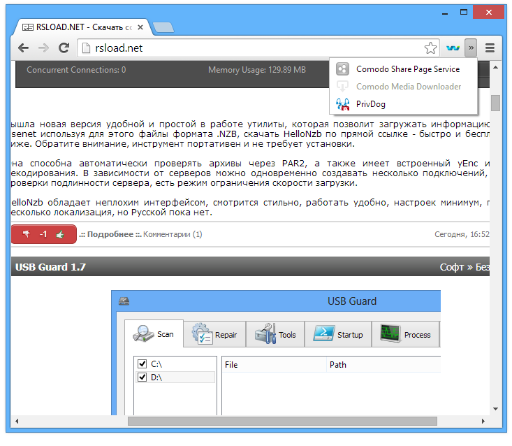 Comodo Chromium Secure Browser img-1