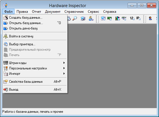 Hardware inspector client/server: фото 2