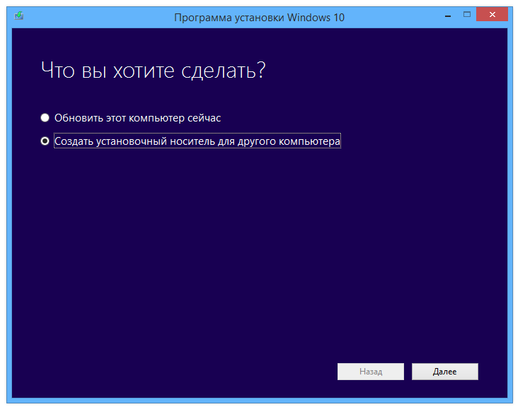 программы для windows 10 x64