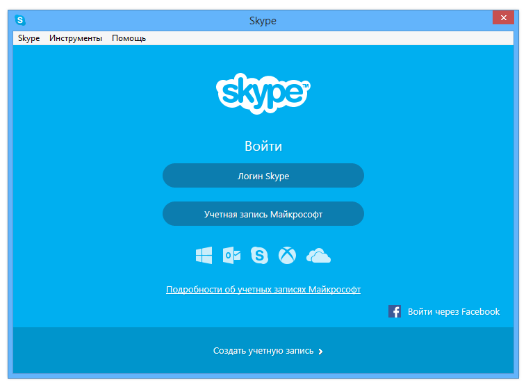 Skype 7.12.0.101 Final + Portable